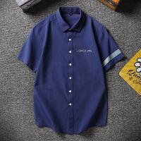 夏季短袖衬衫男士韩版修身青少年印花牛津纺衬衣潮