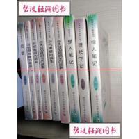 【旧书二手书9成新】红蜻蜓少年随笔丛书十本合售韦伶著,班马等著湖北少年儿