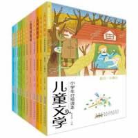 儿童文学小学生分级读本(12册套装):著名语文教育专家朱自强教授选编、点评。打造完全不一样的儿童文学分级读本,展现儿童文学的纯真和质朴、韵味与魅力,有效提升孩子的阅读能力和语文水平