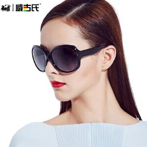 威古氏墨镜大框修脸偏光太阳镜墨镜女士防紫外线太阳 眼镜女