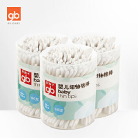 gb好孩子婴儿宝宝儿童专用细轴棉棒棉签纯棉材质180支3件装棉花棒