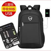 双肩包男士背包商务男包新款电脑包15.6寸中学生书包男旅行背包男