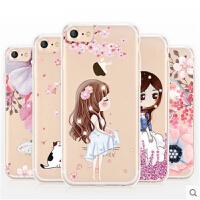 苹果7手机壳iphone7Plus女款硅胶6透明软壳6s水钻奢华韩国保护套Piphone6/6s/6plus/6spl