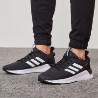 Adidas阿迪达斯 男鞋 2018新款轻便舒适运动休闲缓震跑步鞋 DB1346