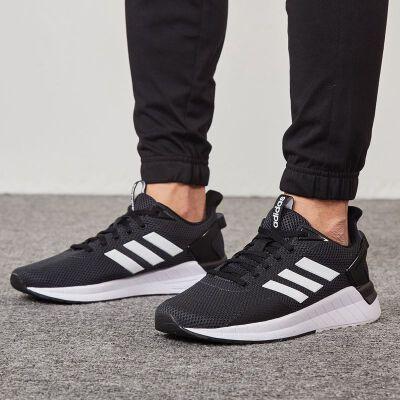 【1.17日 满330减60】Adidas阿迪达斯 男鞋 2018新款轻便舒适运动休闲缓震跑步鞋 DB1346超级品牌日 到手价:249
