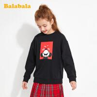 【1件7折价:76.93】【迪士尼IP款】巴拉巴拉男童卫衣2020新款春季儿童上衣中大童女童