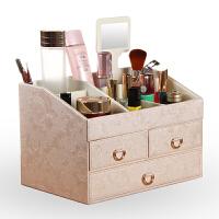 大号欧式化妆品收纳盒 韩国公主梳妆盒 桌面抽屉置物架整理盒木质