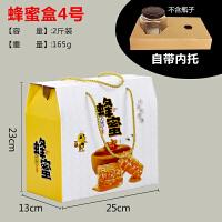 新款蜂蜜包装盒空礼盒两瓶装土蜂蜜礼品盒礼盒特产礼盒空包装盒