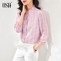 【3折折后价:123元 叠券更优惠】OSA欧莎春装2021年新款女时尚粉色衬衫设计感小众衬衣七分袖上衣夏季
