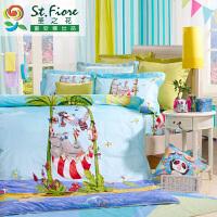 富安娜家纺 圣之花儿童床上用品床单四件套春纯棉套件海上乐园