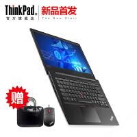 联想ThinkPad 翼E480(10CD)14英寸轻薄窄边框商务手提笔记本电脑(i7-8550U 8G 256GSS