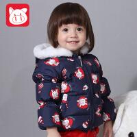 小猪班纳童装宝宝羽绒服冬装新款儿童上衣女小童卡通连帽保暖外套