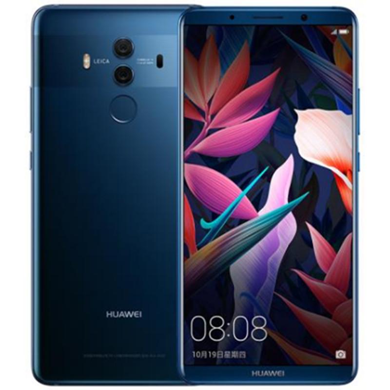 华为 HUAWEI Mate 10 Pro 全网通 移动联通电信4G手机 双卡双待 mate10pro送品牌耳机、指环支架,顺丰配送
