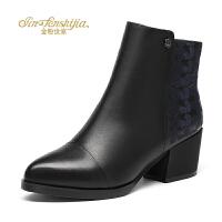 金粉世家 红蜻蜓旗下 冬季新款时尚加绒毛里短靴女真皮粗跟女鞋子