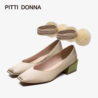 【顺丰包邮,大牌价:238】PITTI DONNA尖头粗跟中跟毛球单鞋女 9M49701