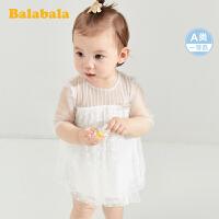 巴拉巴拉女童连衣裙宝宝公主裙儿童裙子洋气周岁礼服白色仙女裙潮