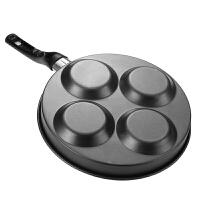 不粘锅煎鸡蛋锅四孔平底家用早餐煎蛋神器迷你蛋饺模具小煎锅