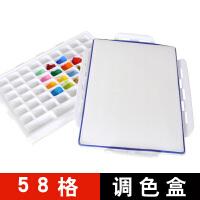 水粉颜料调色盘调色盒国画油画颜料调色盒24格36格调色盘折叠手提