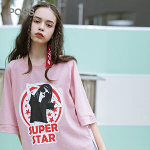 PASS2018春装新款打底衫女字母卡通人物印花t恤宽松五分袖上衣潮