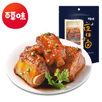 【百草味-糖醋排骨140g】酱香脆骨小吃猪肉类零食熟食即食真空