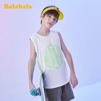 【2件4折价:31.6】巴拉巴拉男童背心儿童夏装中大童无袖潮酷运动透气上衣时尚洋气
