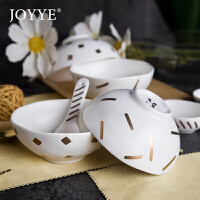 joyye纯白描金陶瓷米饭碗 简欧哑光沙拉碗大汤碗面碗家用简约餐具