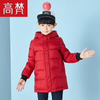【1件3折 到手价329元】高梵童装男童羽绒服儿童宝宝新款中长款连帽撞色织带品牌正品