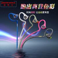 Plantronics/缤特力 fit BACKBEAT2代立体声耳麦运动蓝牙耳机线控