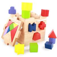 婴幼儿童积木男女宝宝益智力七巧板玩具1-2-3-5-7周岁智力盒
