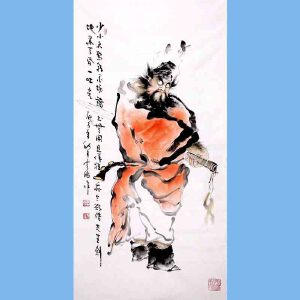 中国青年美术家协会常务理事,中国扇子艺术学会会员,中国山水画院专业画家,山东美术家协会会员,国家一级美术师高云鹏(钟馗神威)