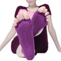 [当当自营]皮尔瑜伽 pieryoga防滑漏指五指瑜伽袜单装 紫色