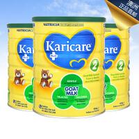 新西兰进口karicare/可瑞康婴儿羊奶粉2段900g 澳洲直邮 3罐 海外购