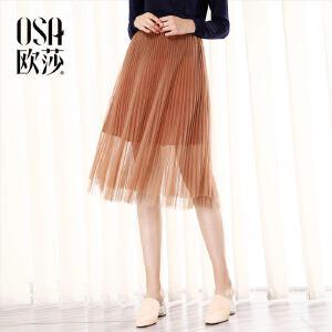 欧莎2017秋装新款 气质百搭优雅百褶网纱半身裙C51007
