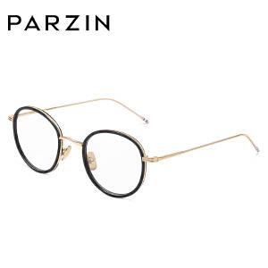 帕森时尚眼镜架 男女文艺复古圆框眼镜框 可配近视镜架 15717