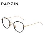 帕森 时尚眼镜架 男女文艺复古圆框眼镜框 可配近视镜架 新品15717