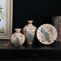 欧式创意陶瓷花瓶三件套美式客厅酒柜桌摆件客厅插花家居装饰品