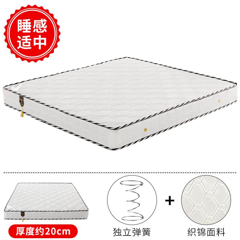 商场同款床垫1.5m1.8m乳胶弹簧3E椰棕席梦思床垫20cm厚宾馆软硬两用经济型