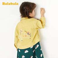 巴拉巴拉童装女童外套春季2020新款儿童休闲上衣小童宝宝韩版纯棉
