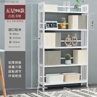 实木书架落地创意置物架简约现代省空间简易收纳架经济型多层书柜