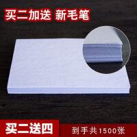 钢笔临摹纸拷贝纸字帖纸硬笔毛笔描红纸透明绘图纸薄纸硫酸纸书法