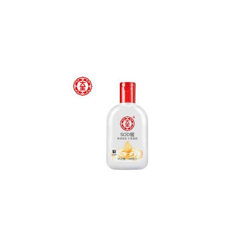 大宝SOD蜜 国货 保湿补水润肤身体乳液 夏季护肤 防晒补水保湿 可支持礼品卡
