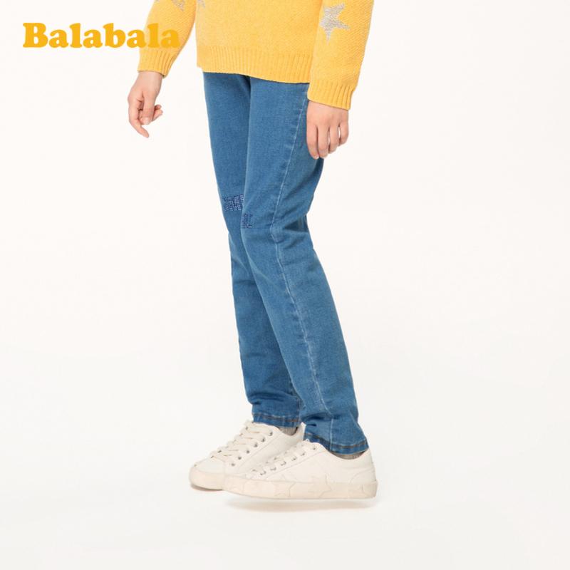 【满200减120】巴拉巴拉童装女童牛仔裤2019新款秋冬中大童儿童加绒保暖洋气长裤