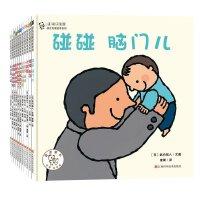 奇迹小宝宝初次见面绘本系列 全十一册 适合0-3岁幼儿童和准妈妈们阅读的体验认知书 儿童绘本启蒙认知故事书 亲子共读