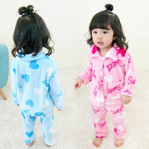 【满200-100】百槿 冬季儿童加绒可爱爱心睡衣套装 中小男童女童加绒单排扣睡衣睡裤两件套