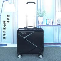20寸小型登机箱18小行李箱男女士拉杆箱旅行箱韩版复古迷你密码箱 黑 豪华镜面款