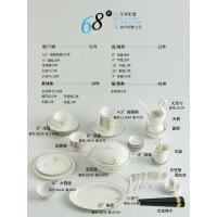 【家装节 夏季狂欢】餐具套装碗盘家用欧式56头骨瓷碗碟吃饭碗筷景德镇陶瓷组合黄金边