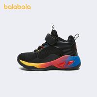 巴拉巴拉官方童鞋男童鞋2020春款潮新款运动鞋篮球鞋中童防滑