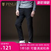PINLI品立 2019春季男�b休�e�加�q加厚修身小�_�L�潮B183617461