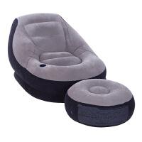 懒人沙发intex充气沙发单人懒人沙发椅可折叠户外休闲床上沙发床