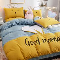 君别床上四件套床裙款可爱卡通兔耳朵被套少女心床单式